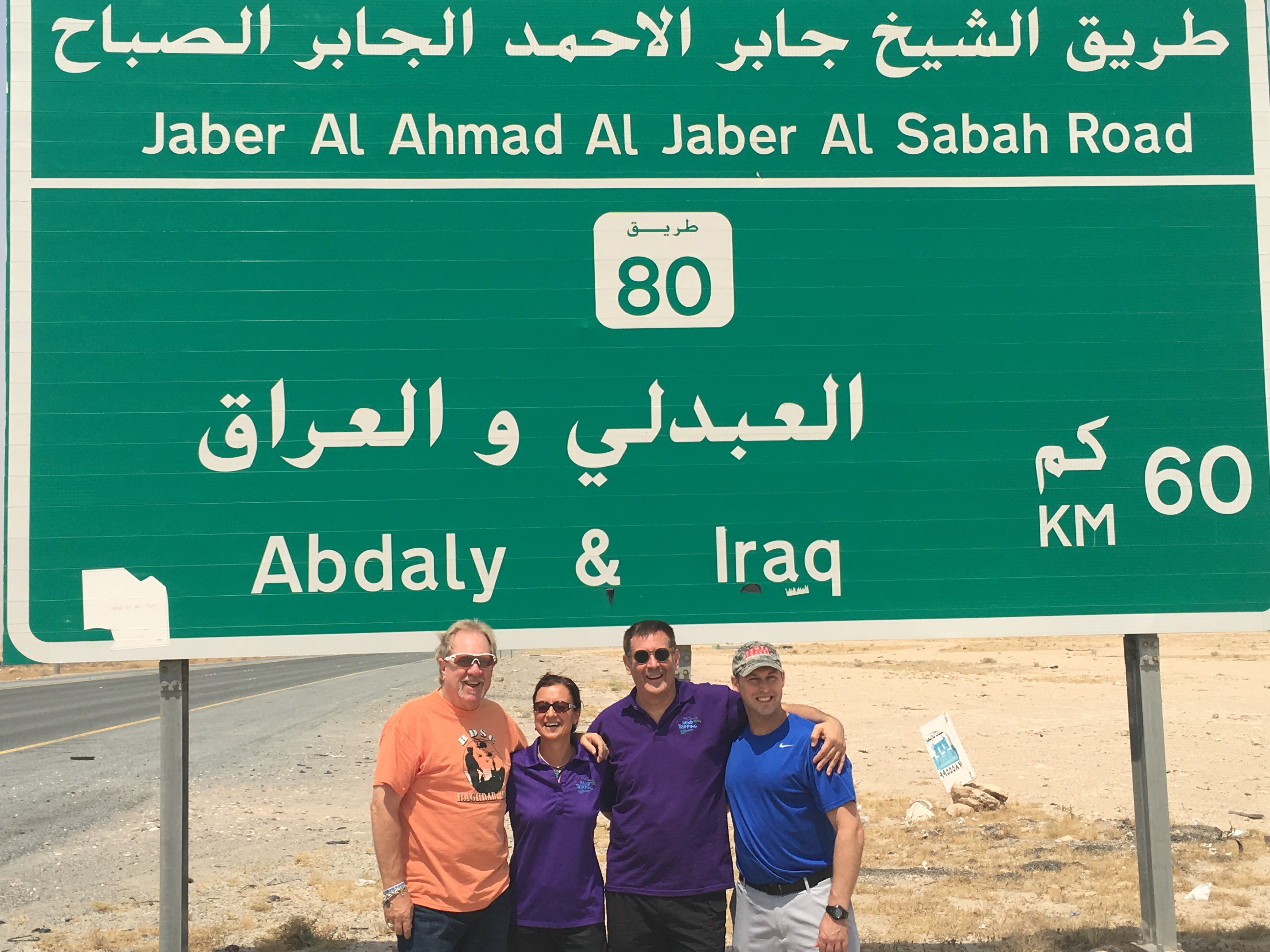 Famous highway sign in Kuwait.